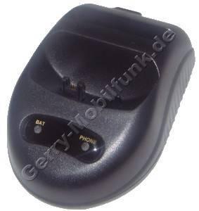 Duoladestation für Motorola V66 (ohne Netzteil) Minilader Tischlader